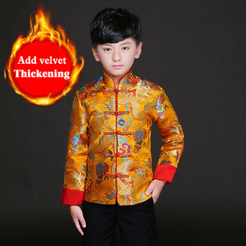 2017 Yellow Qipao Chinese Traditional Cheongsam Top Tang Suit Dragon Phoenix Clothing Elegant Kids Boy  Wedding Blazer